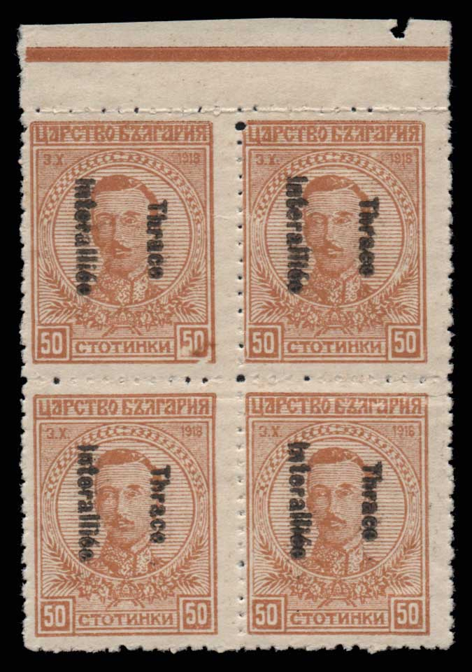 Lot 1146 - GREECE-  THRACE (EAST-WEST-NORTH) & PORT-LAGOS THRACE (EAST-WEST-NORTH) & PORT-LAGOS -  Athens Auctions Public Auction 63 General Stamp Sale