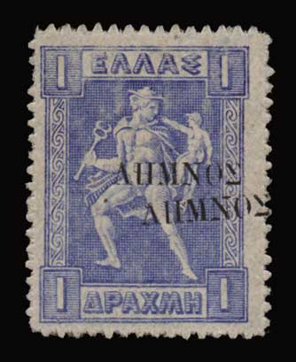 Lot 686 - -  1911 - 1923 λημνοσ ovpt. -  Athens Auctions Public Auction 83 General Stamp Sale