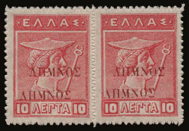 Lot 706 - GREECE-  1911 - 1923 λημνοσ ovpt. -  Athens Auctions Public Auction 55 General Stamp Sale
