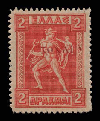 Lot 709 - GREECE-  1911 - 1923 λημνοσ ovpt. -  Athens Auctions Public Auction 55 General Stamp Sale