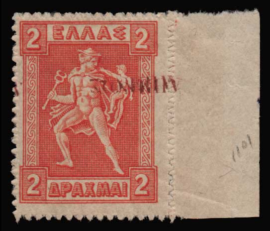 Lot 710 - GREECE-  1911 - 1923 λημνοσ ovpt. -  Athens Auctions Public Auction 55 General Stamp Sale
