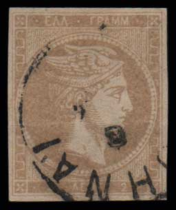 Lot 275 - -  LARGE HERMES HEAD 1880/86 athens printing -  Athens Auctions Public Auction 72 General Stamp Sale