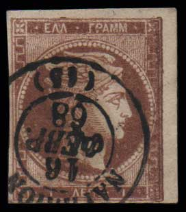 Lot 130 - GREECE-  LARGE HERMES HEAD 1862/67 consecutive athens printings -  Athens Auctions Public Auction 63 General Stamp Sale