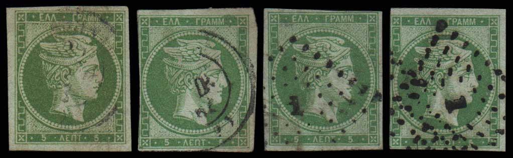 Lot 8 - -  LARGE HERMES HEAD large hermes head -  Athens Auctions Public Auction 69 General Stamp Sale