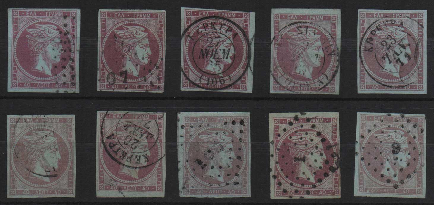Lot 24 - -  LARGE HERMES HEAD large hermes head -  Athens Auctions Public Auction 82 General Stamp Sale