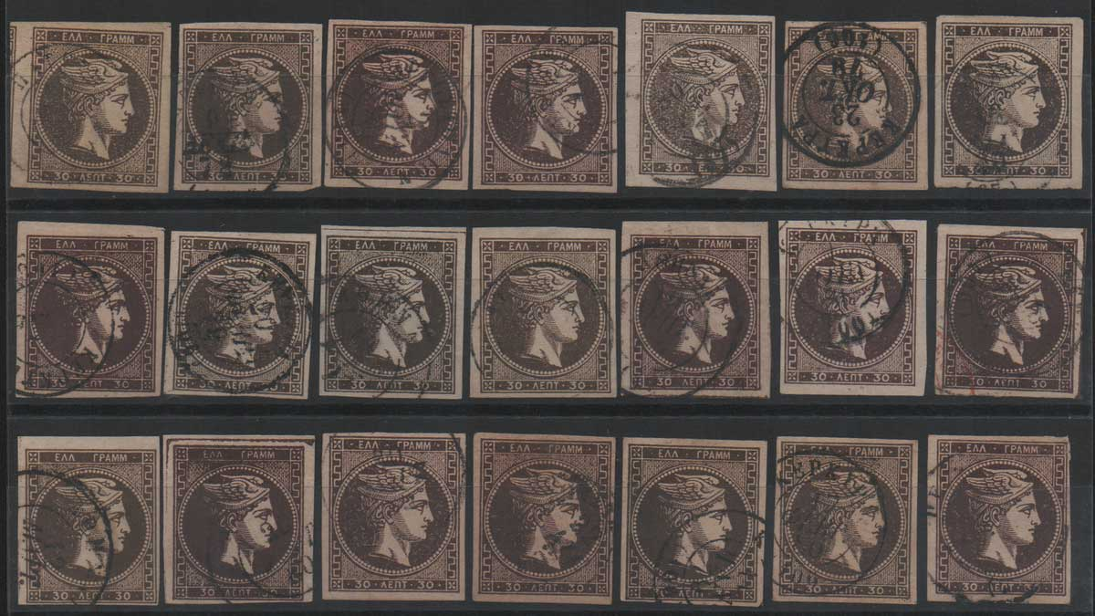 Lot 11 - GREECE-  LARGE HERMES HEAD large hermes head -  Athens Auctions Mail Auction #51 General Stamp Sale