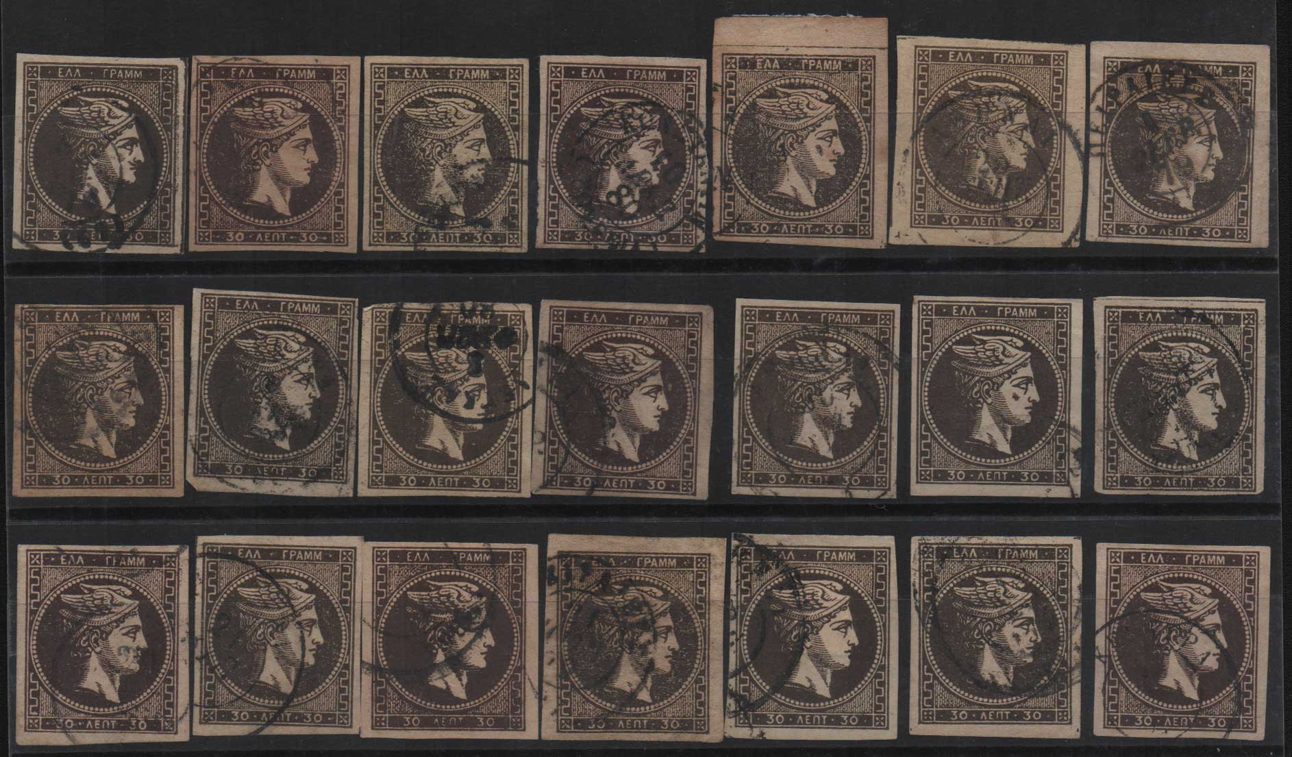 Lot 32 - -  LARGE HERMES HEAD large hermes head -  Athens Auctions Public Auction 74 General Stamp Sale
