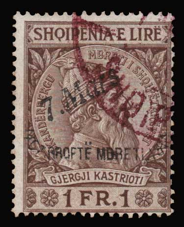 Lot 1664 - -  FOREIGN COUNTRIES foreign countries -  Athens Auctions Public Auction 88 General Stamp Sale