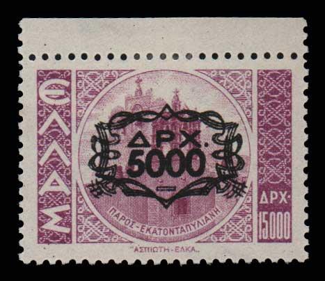 Lot 738 - - 1945-2013 1945-2013 -  Athens Auctions Public Auction 75 General Stamp Sale