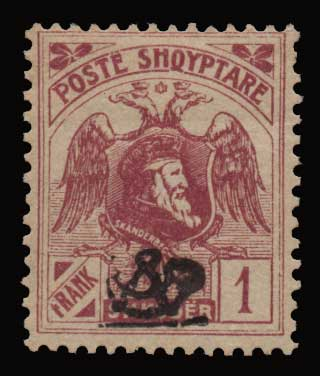 Lot 1665 - -  FOREIGN COUNTRIES foreign countries -  Athens Auctions Public Auction 88 General Stamp Sale