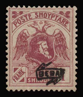 Lot 1666 - -  FOREIGN COUNTRIES foreign countries -  Athens Auctions Public Auction 88 General Stamp Sale