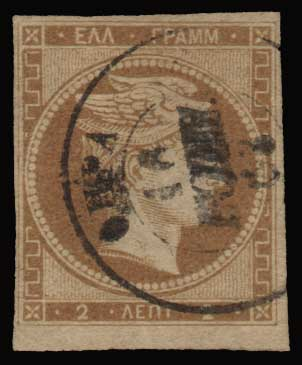 Lot 52 - -  LARGE HERMES HEAD 1861 paris print -  Athens Auctions Public Auction 69 General Stamp Sale