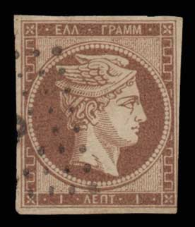 Lot 102 - GREECE-  LARGE HERMES HEAD 1861/1862 athens provisional printings -  Athens Auctions Public Auction 63 General Stamp Sale