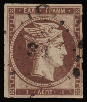 Lot 94 - -  LARGE HERMES HEAD 1862/67 consecutive athens printings -  Athens Auctions Public Auction 72 General Stamp Sale