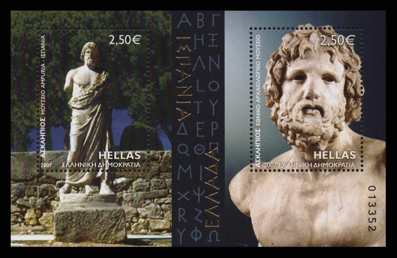 Lot 711 - - 1945-2013 1945-2013 -  Athens Auctions Public Auction 73 General Stamp Sale
