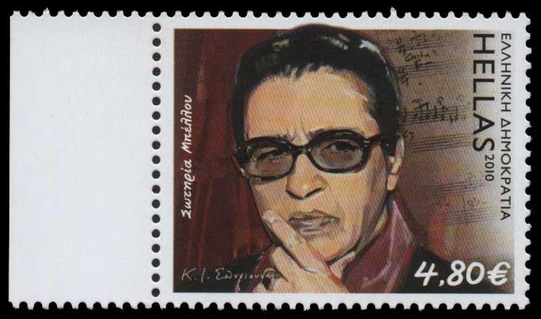 Lot 907 - GREECE- 1945-2013 1945-2013 -  Athens Auctions Public Auction 55 General Stamp Sale