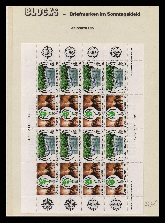 Lot 934 - GREECE- 1945-2013 1945-2013 -  Athens Auctions Public Auction 55 General Stamp Sale