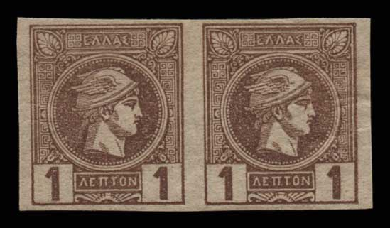Lot 438 - -  SMALL HERMES HEAD ATHENSPRINTING - 1st PERIOD -  Athens Auctions Public Auction 77 General Stamp Sale