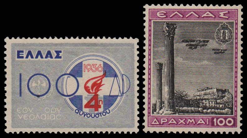 Lot 727 - -  1924 - 1944 1924 - 1944 -  Athens Auctions Public Auction 75 General Stamp Sale