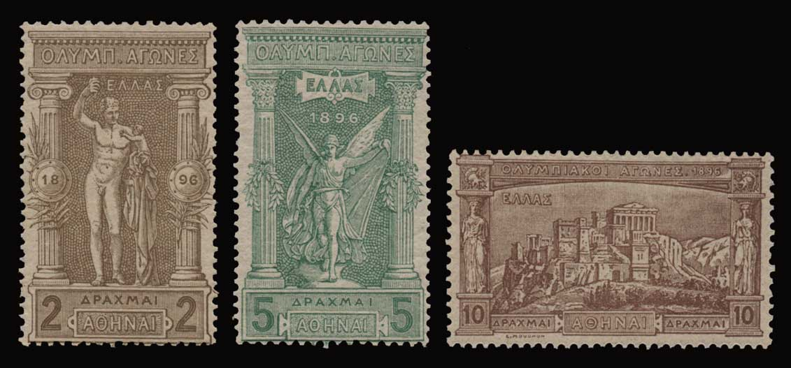Lot 460 - -  1896 FIRST OLYMPIC GAMES 1896 first olympic games -  Athens Auctions Public Auction 92 General Stamp Sale