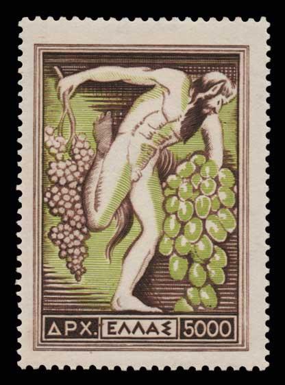 Lot 751 - GREECE- 1945-2013 1945-2013 -  Athens Auctions Public Auction 63 General Stamp Sale