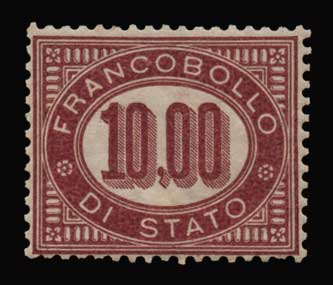Lot 1567 - -  FOREIGN COUNTRIES foreign countries -  Athens Auctions Public Auction 93 General Stamp Sale