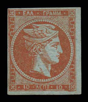 Lot 156 - -  LARGE HERMES HEAD 1862/67 consecutive athens printings -  Athens Auctions Public Auction 84 General Stamp Sale