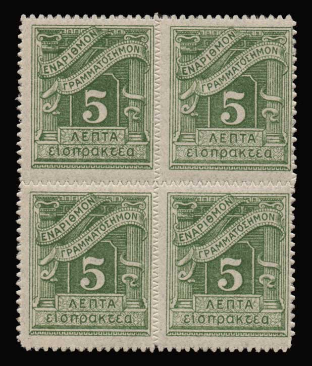 Lot 871 - -  POSTAGE DUE STAMPS Postage due stamps -  Athens Auctions Public Auction 74 General Stamp Sale