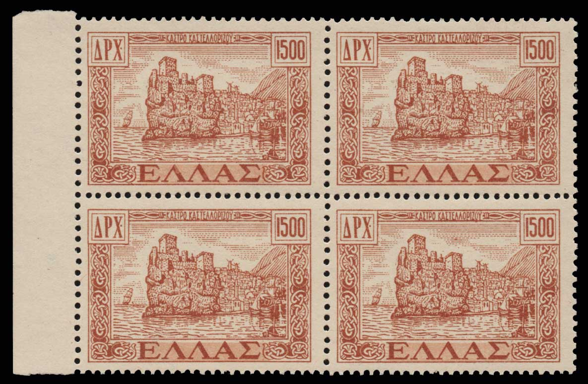 Lot 740 - GREECE- 1945-2013 1945-2013 -  Athens Auctions Public Auction 63 General Stamp Sale