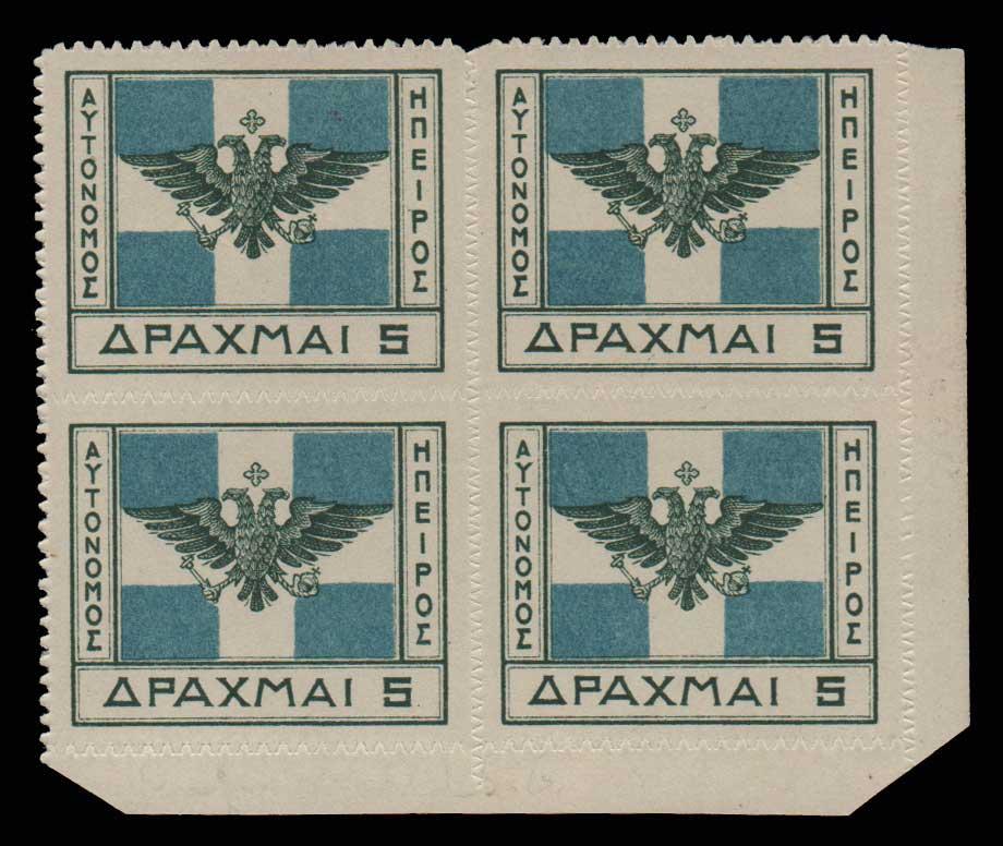 Lot 1241 - GREECE-  EPIRUS Epirus -  Athens Auctions Mail Auction #51 General Stamp Sale