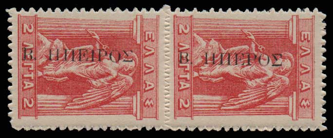 Lot 1210 - GREECE-  EPIRUS Epirus -  Athens Auctions Public Auction 60 General Stamp Sale