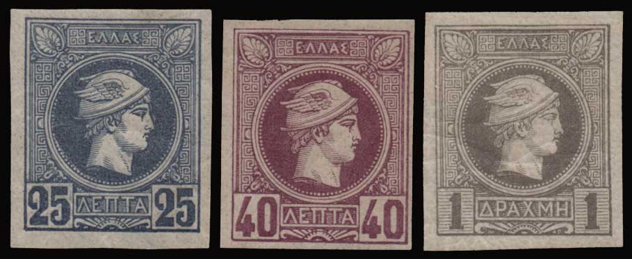 Lot 421 - GREECE-  SMALL HERMES HEAD Belgian print -  Athens Auctions Public Auction 58 General Stamp Sale