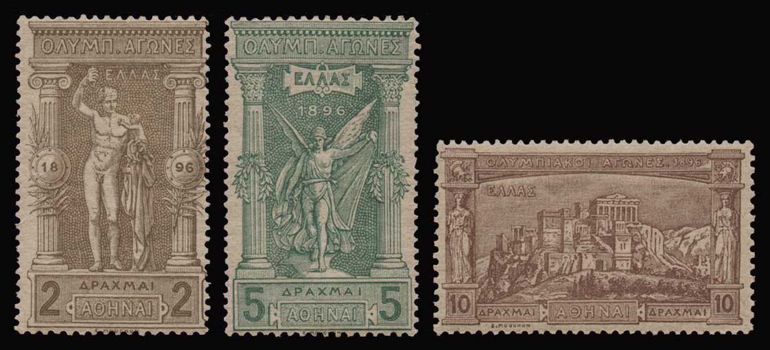 Lot 377 - -  1896 FIRST OLYMPIC GAMES 1896 first olympic games -  Athens Auctions Public Auction 89 General Stamp Sale