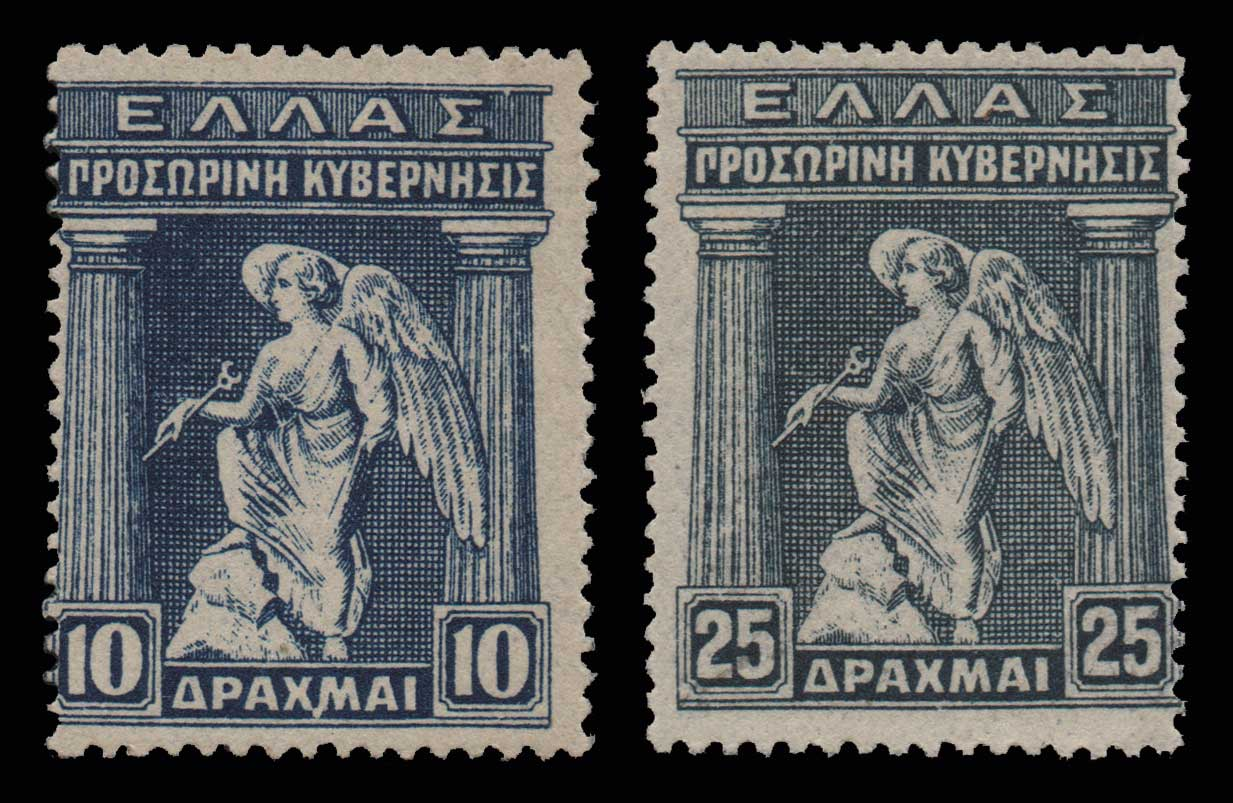 Lot 582 - -  1911 - 1923 E.T. OVPT. & PROVISIONAL GOVERNMENT -  Athens Auctions Public Auction 74 General Stamp Sale