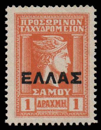 Lot 1096 - -  SAMOS ISLAND Samos Island -  Athens Auctions Public Auction 74 General Stamp Sale