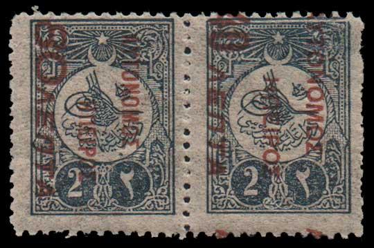 Lot 1228 - GREECE-  EPIRUS Epirus -  Athens Auctions Mail Auction #51 General Stamp Sale