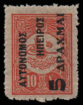 Lot 1229 - GREECE-  EPIRUS Epirus -  Athens Auctions Mail Auction #51 General Stamp Sale