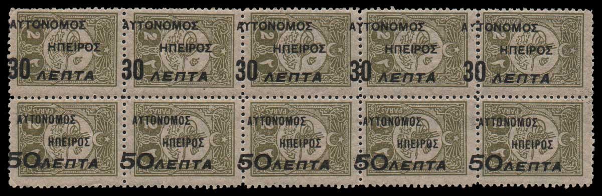 Lot 1230 - GREECE-  EPIRUS Epirus -  Athens Auctions Mail Auction #51 General Stamp Sale
