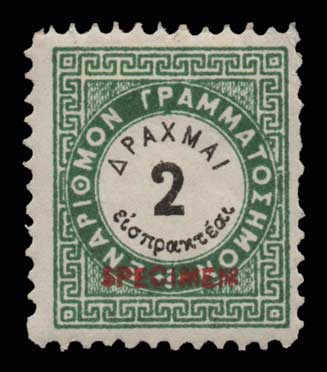 Lot 902 - -  POSTAGE DUE STAMPS Postage due stamps -  Athens Auctions Public Auction 90 General Stamp Sale