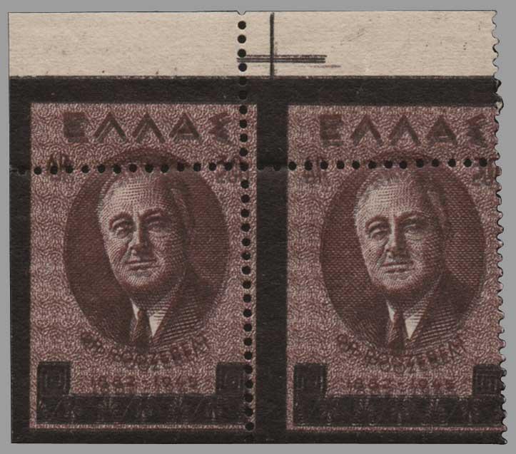 Lot 789 - GREECE- 1945-2013 1945-2013 -  Athens Auctions Public Auction 55 General Stamp Sale