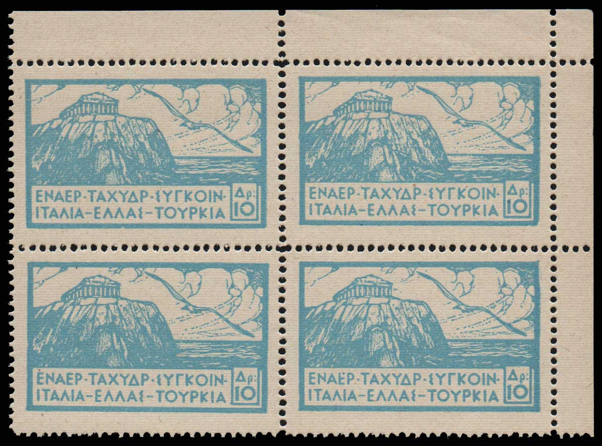Lot 904 - -  AIR-MAIL ISSUES Air-mail issues -  Athens Auctions Public Auction 70 General Stamp Sale