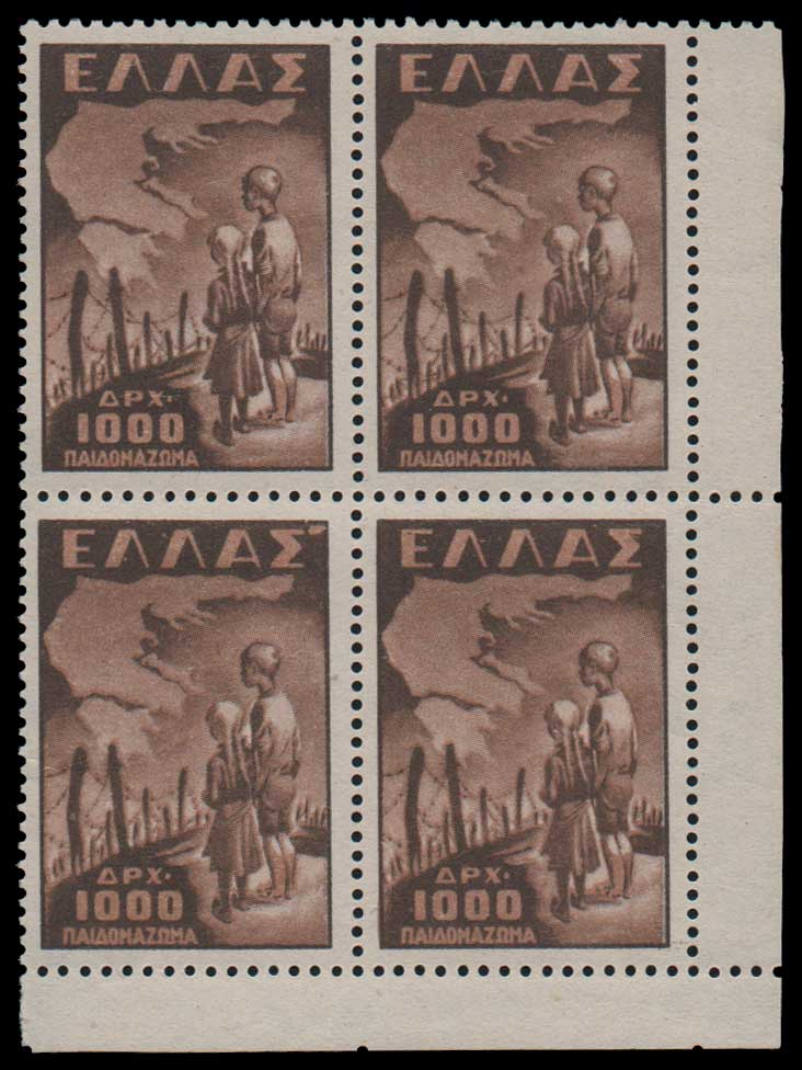 Lot 806 - GREECE- 1945-2013 1945-2013 -  Athens Auctions Public Auction 55 General Stamp Sale