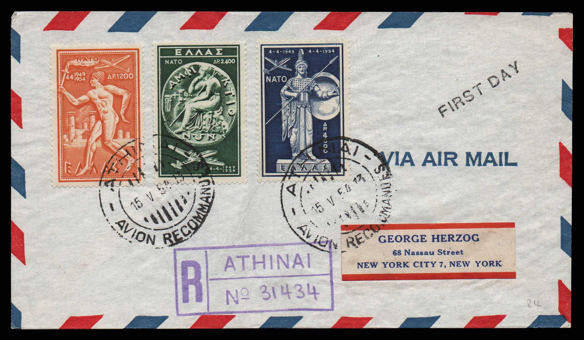 Lot 889 - -  FIRST DAY COVER First day cover -  Athens Auctions Public Auction 73 General Stamp Sale