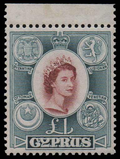 Lot 1518 - CYPRUS-  CYPRUS Cyprus -  Athens Auctions Public Auction 63 General Stamp Sale