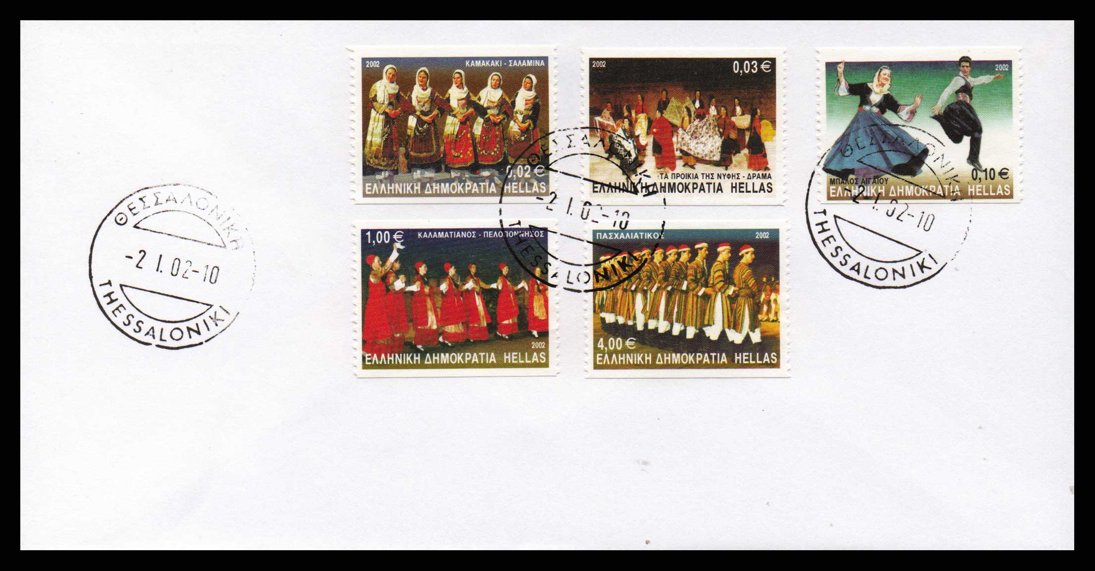 Lot 998 - -  FIRST DAY COVER First day cover -  Athens Auctions Public Auction 70 General Stamp Sale