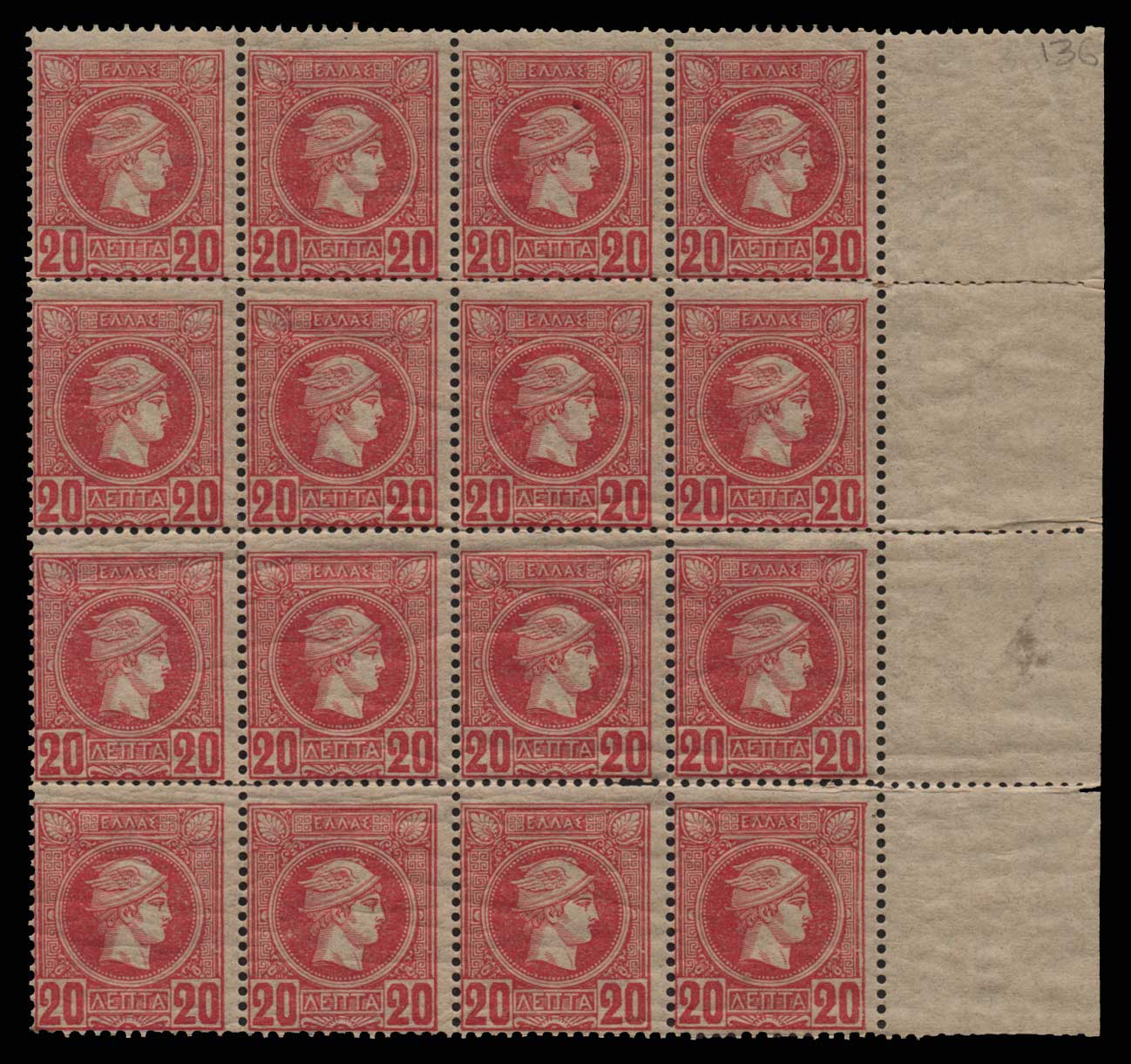 Lot 423 - -  SMALL HERMES HEAD ATHENSPRINTING - 1st PERIOD -  Athens Auctions Public Auction 75 General Stamp Sale