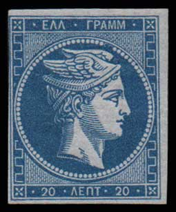 Lot 192 - GREECE-  LARGE HERMES HEAD 1862/67 consecutive athens printings -  Athens Auctions Public Auction 63 General Stamp Sale