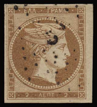 Lot 39 - GREECE-  LARGE HERMES HEAD 1861 paris print -  Athens Auctions Public Auction 64 General Stamp Sale