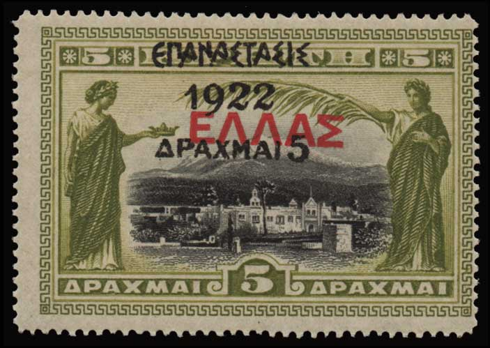 Lot 684 - GREECE-  1911 - 1923 επαναστασισ 1922  ovpt. -  Athens Auctions Public Auction 63 General Stamp Sale