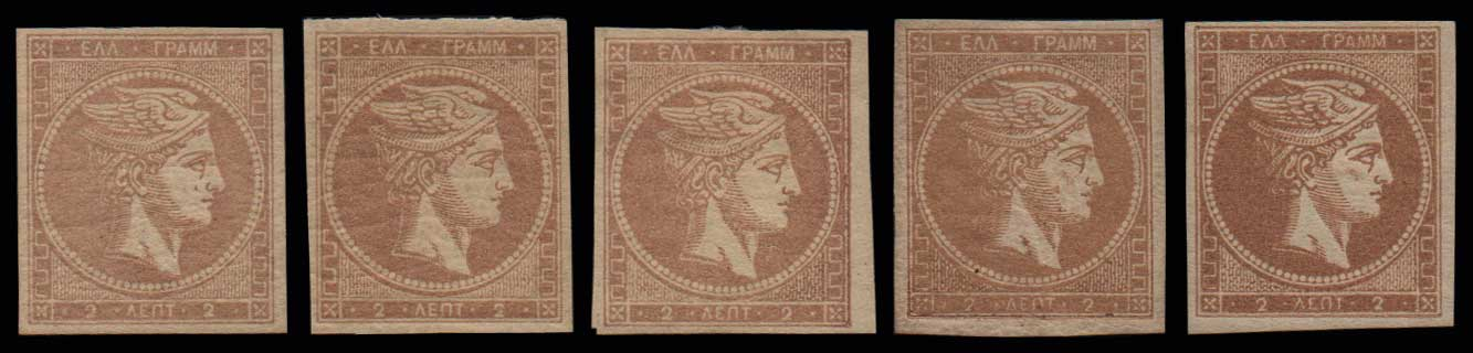 Lot 12 - -  LARGE HERMES HEAD large hermes head -  Athens Auctions Public Auction 68 General Stamp Sale